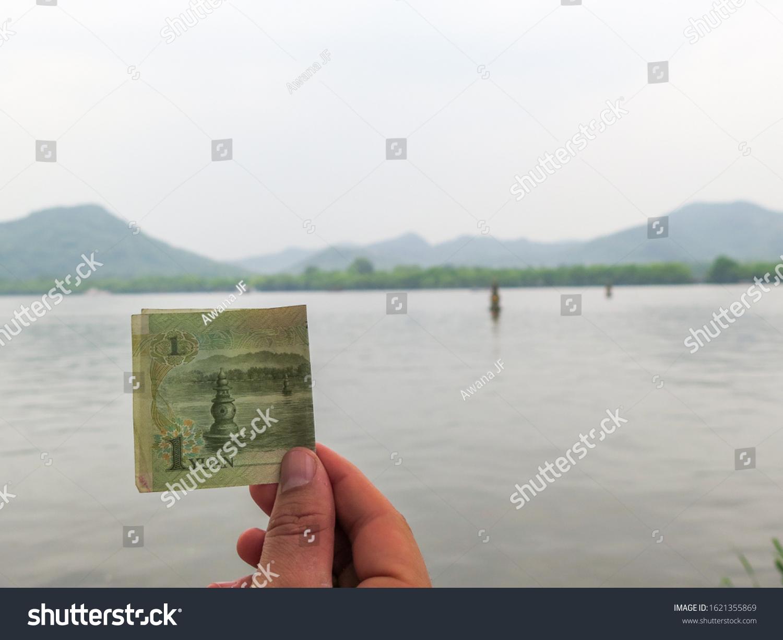 stock-photo-one-yuan-bills-representing-