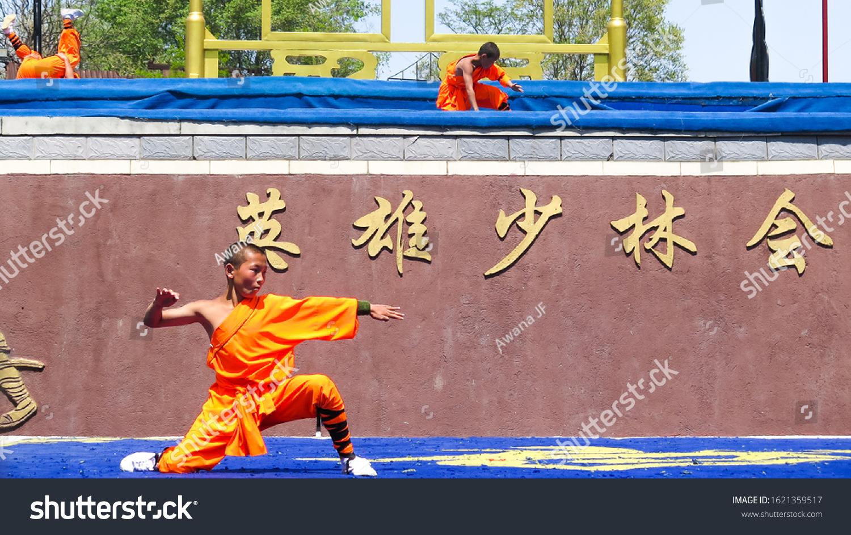 stock-photo-luoyang-china-april-young-sh