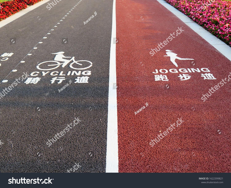 stock-photo-shanghai-china-april-cycling