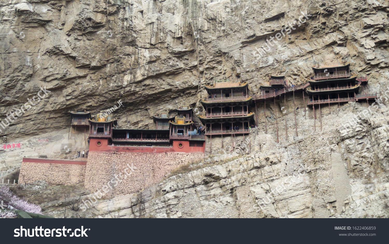 stock-photo-datong-china-april-xuankongs