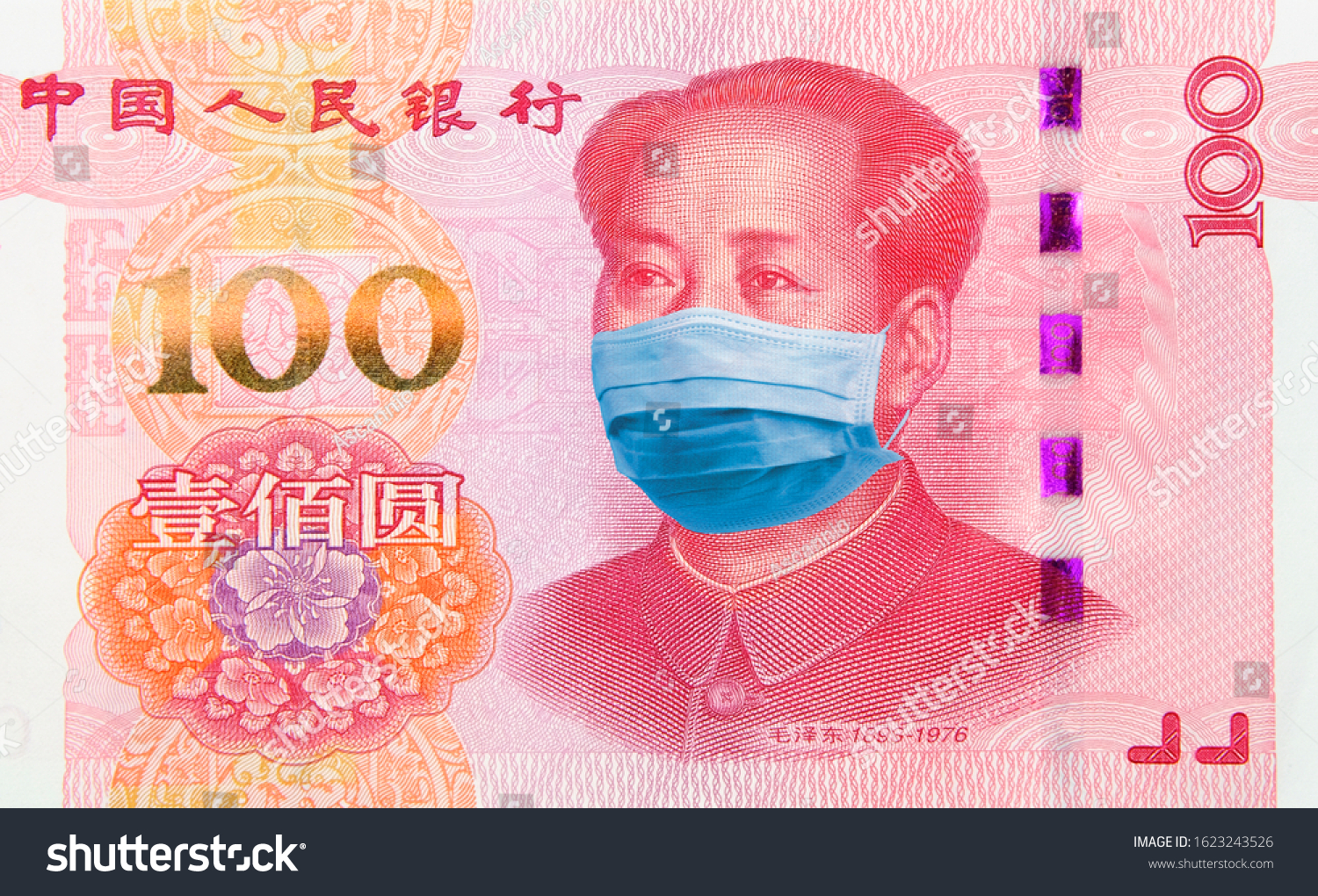 Coronavirus COVID-19 Wuhan illness. Concept: Quarantine in China, 100 Yuan banknote with face mask. Economy and financial markets affected by corona virus outbreak and pandemic fears. Digital montage. #1623243526