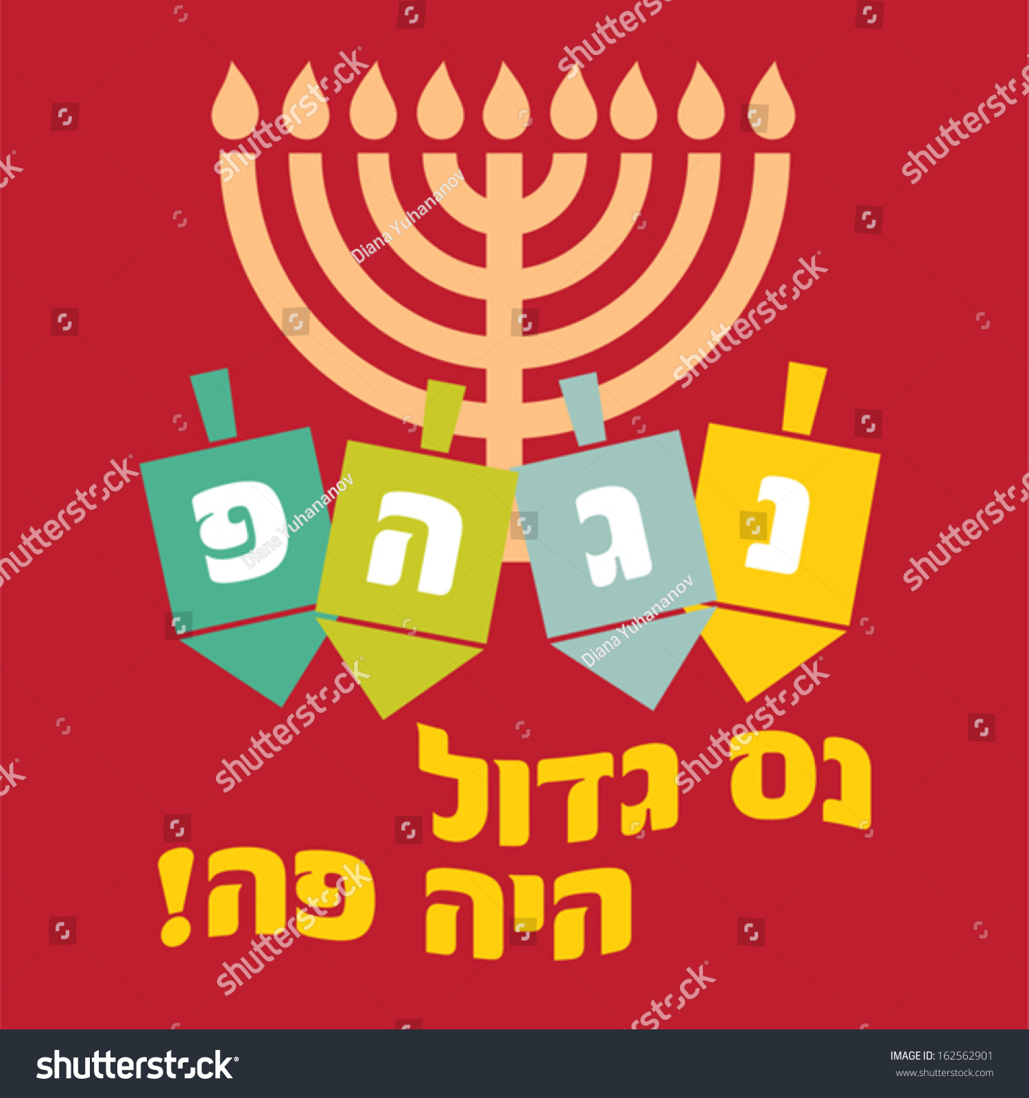 Happy hanukkah greeting card design vector stock vector royalty happy hanukkah greeting card design vector illustration with hebrew letters great miracle happened m4hsunfo