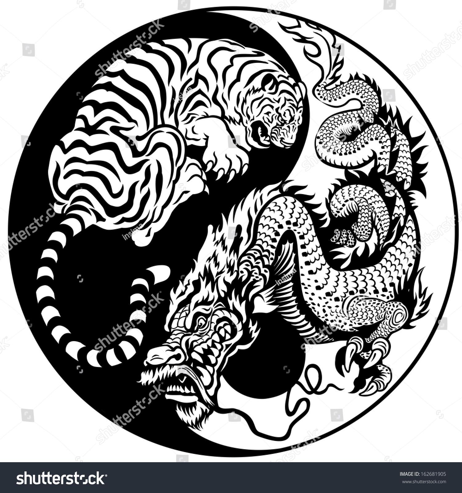 Dragon Tiger Yin Yang Symbol Harmony Stock Vector 162681905 ...