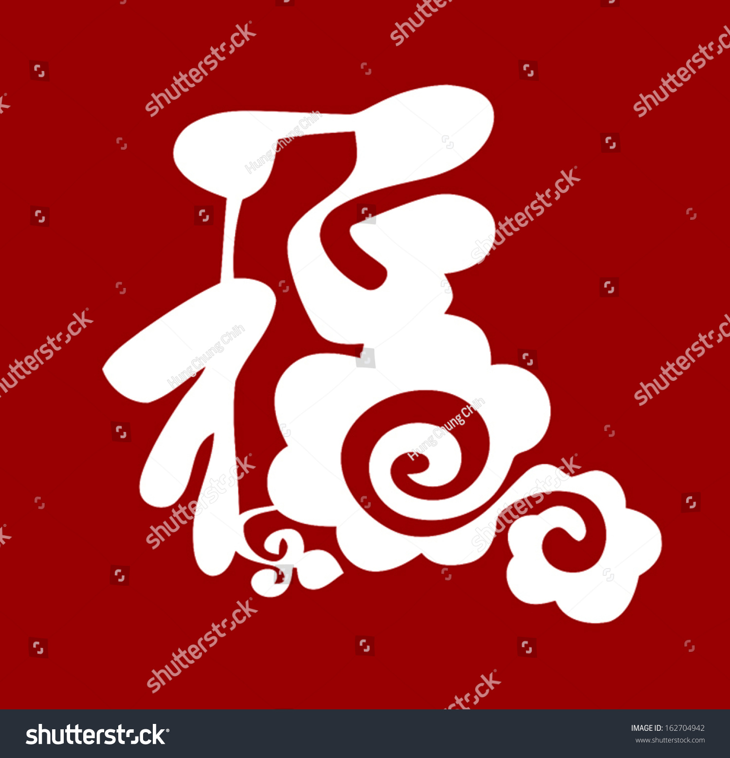 Happy Chinese New Year Symbol Fortune Stock Vector 2018 162704942