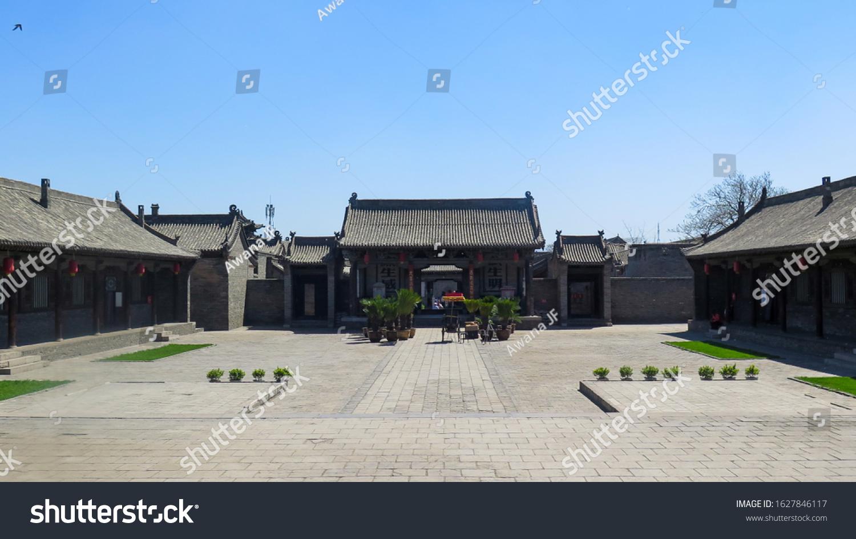 stock-photo-pingyao-china-april-courtyar