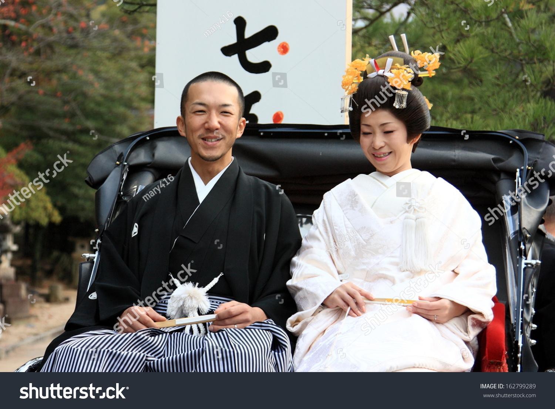 HIROSHIMA NOVEMBER 15 Unidentified Couple Dress Stock Photo (Royalty ...