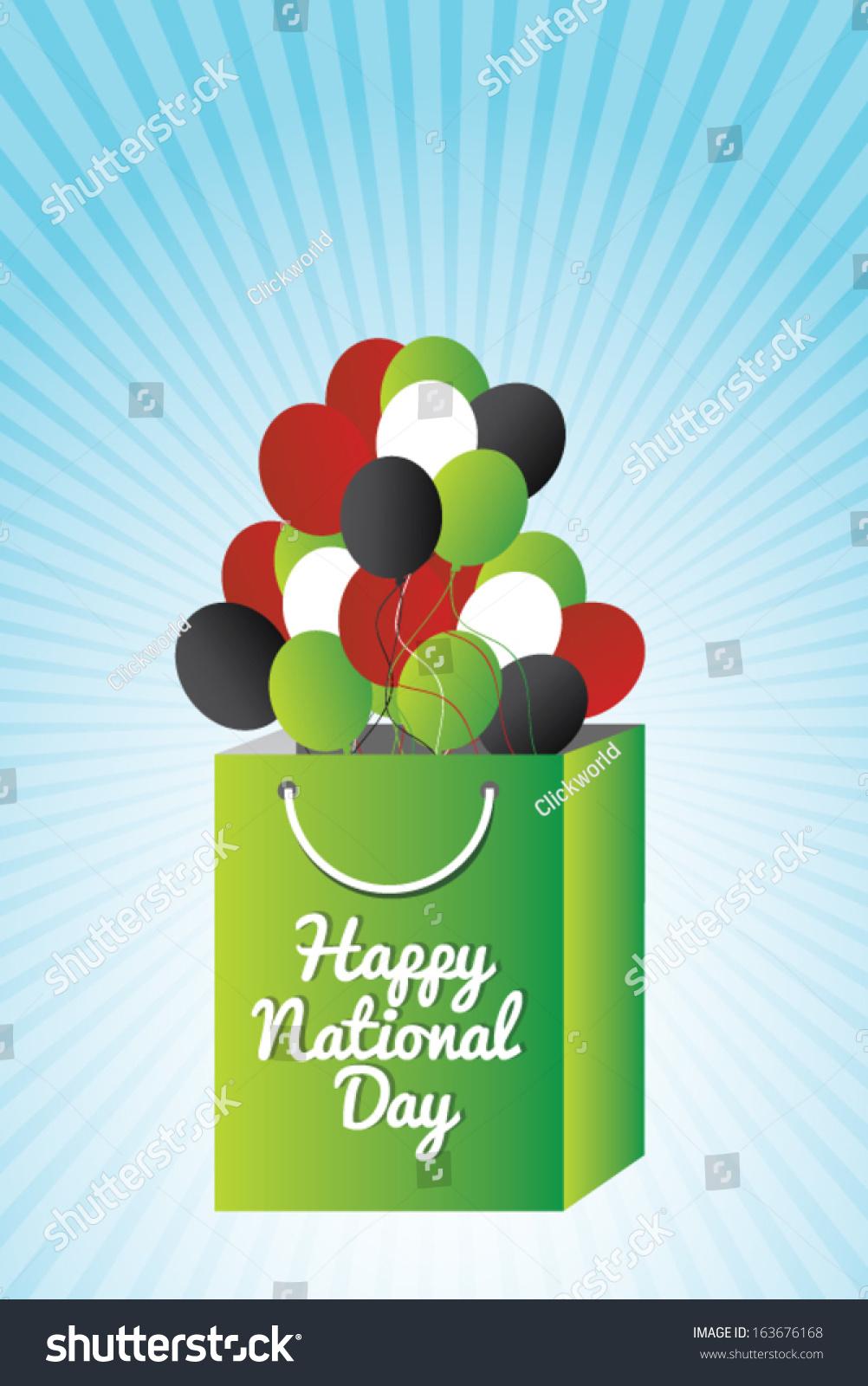 Uae national day greetings stock vector royalty free 163676168 uae national day greetings m4hsunfo