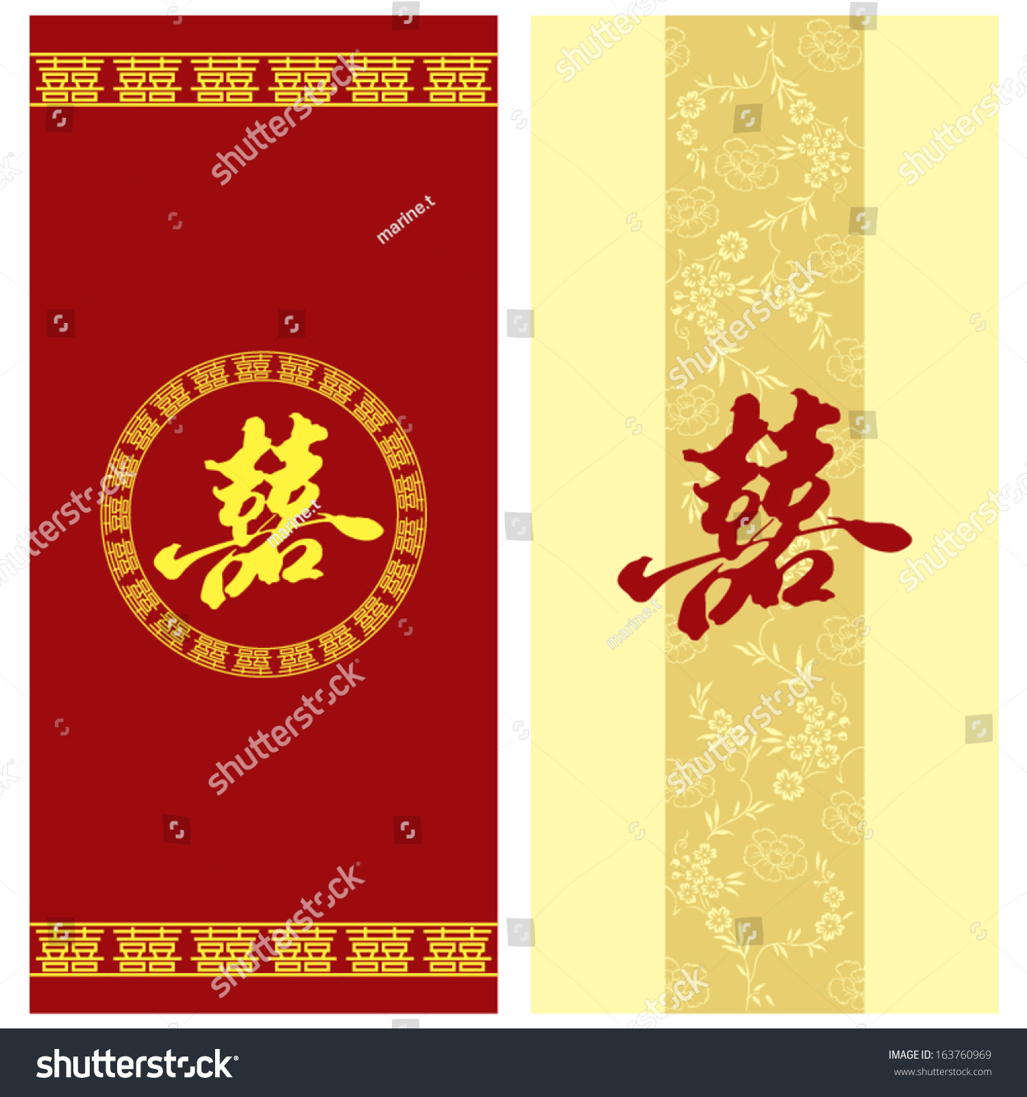 Traditional Chinese Wedding Invitation Card Translation – Chinese Wedding Invitation Cards