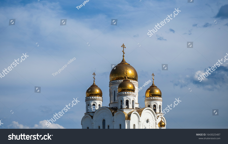 stock-photo-krasnoyarsk-russia-june-chur