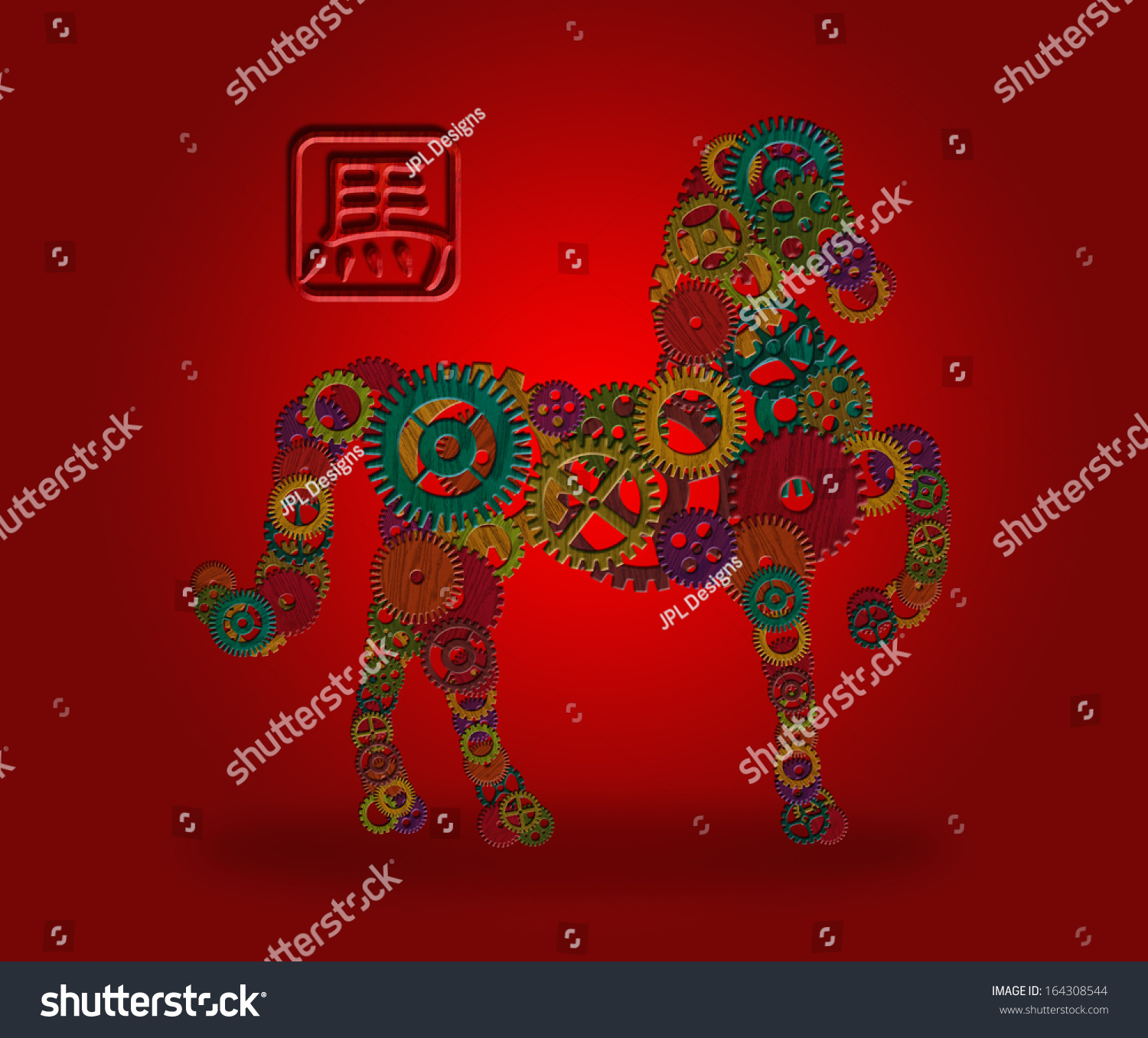 2014 chinese lunar new year horse stock illustration 164308544 2014 chinese lunar new year of the horse wood gear element forward pose silhouette with horse buycottarizona