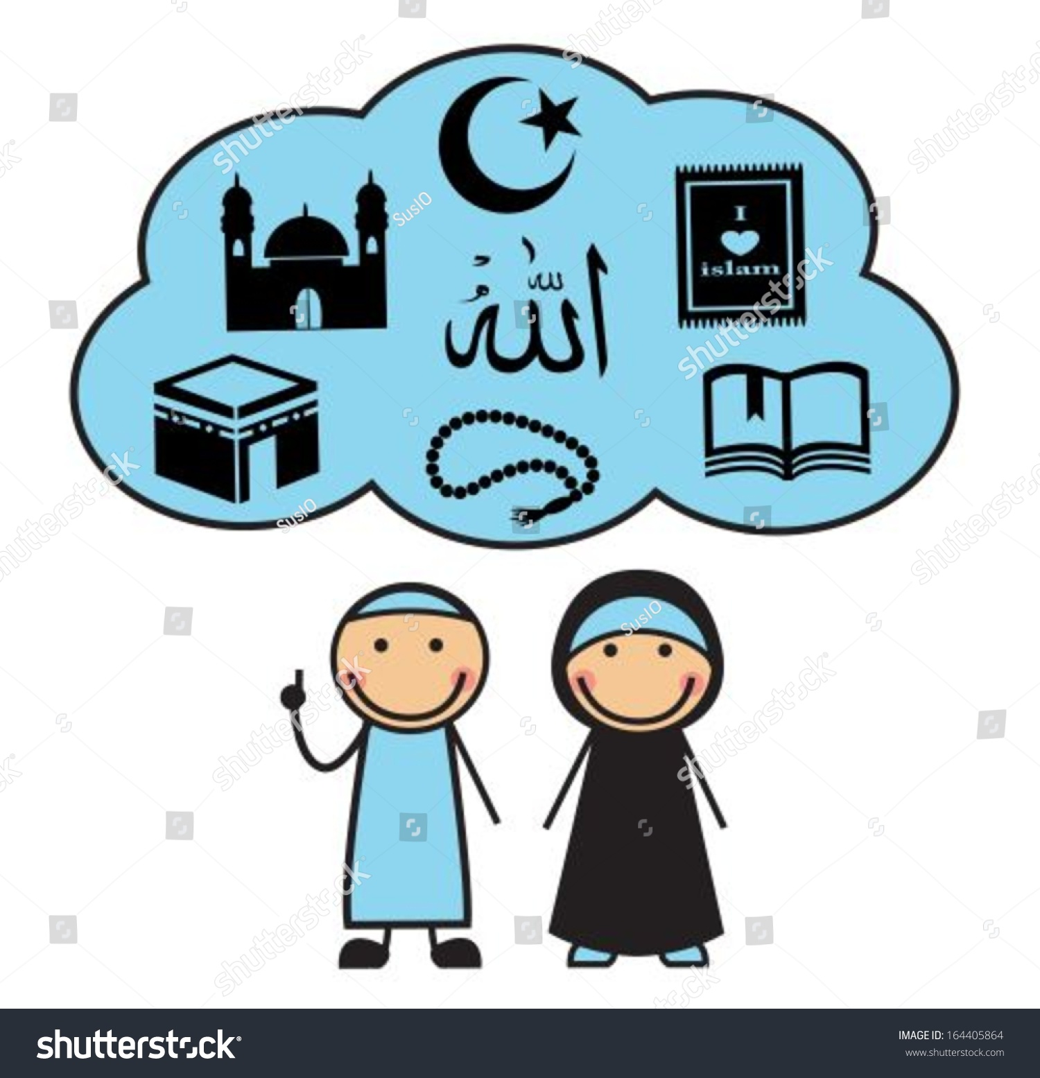 emblem muslim single men Register for free today to meet singles on our muslim dating site at eharmony, we take pride in matching you with the most compatible people in your area.