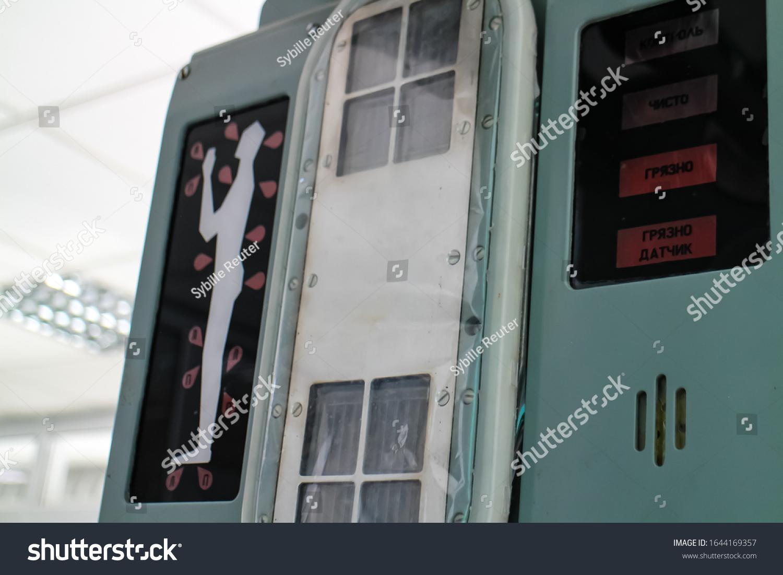 stock-photo-pripyat-ukraine-october-inst