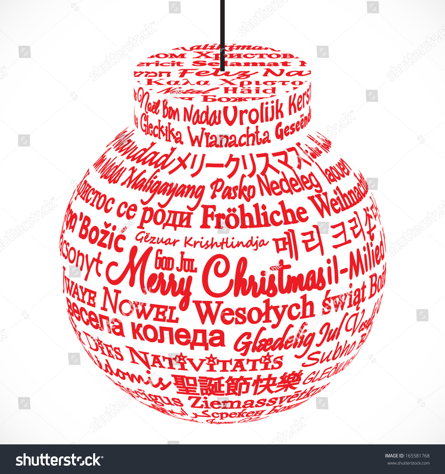 Ornament Made From Merry Christmas Translations Stock Vector ...