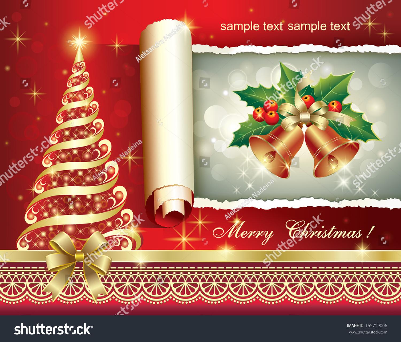 Christmas Card Christmas Tree Stock Vector Royalty Free 165719006