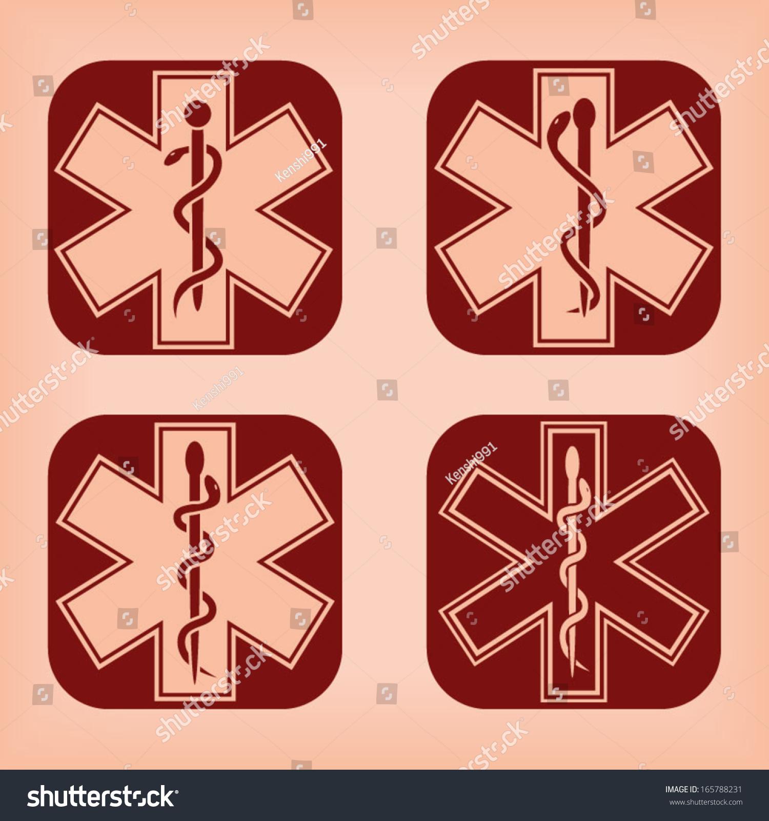 Medical Emergency Symbol Four Variations Stock Vector 165788231