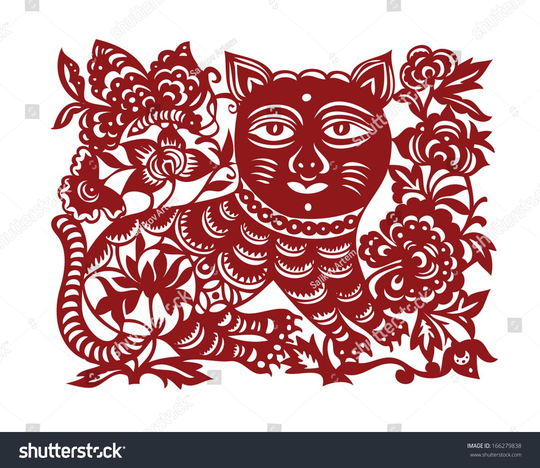 Jianzhi Ornamental Red Cat Flowers Butterfly Stock Vector HD ...