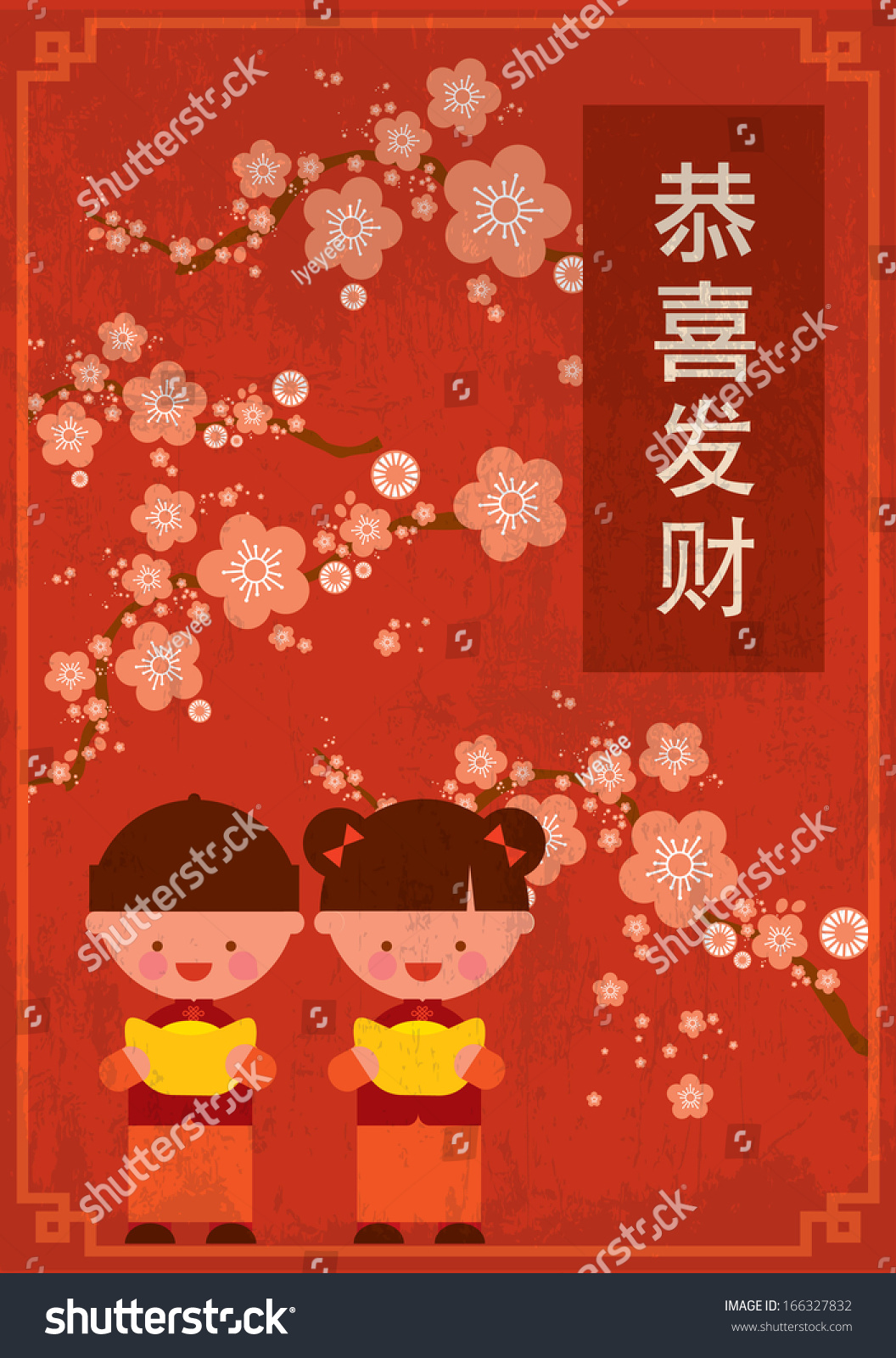 chinese lunar new year greeting template with boy and girl in traditional costume cherry blossom background