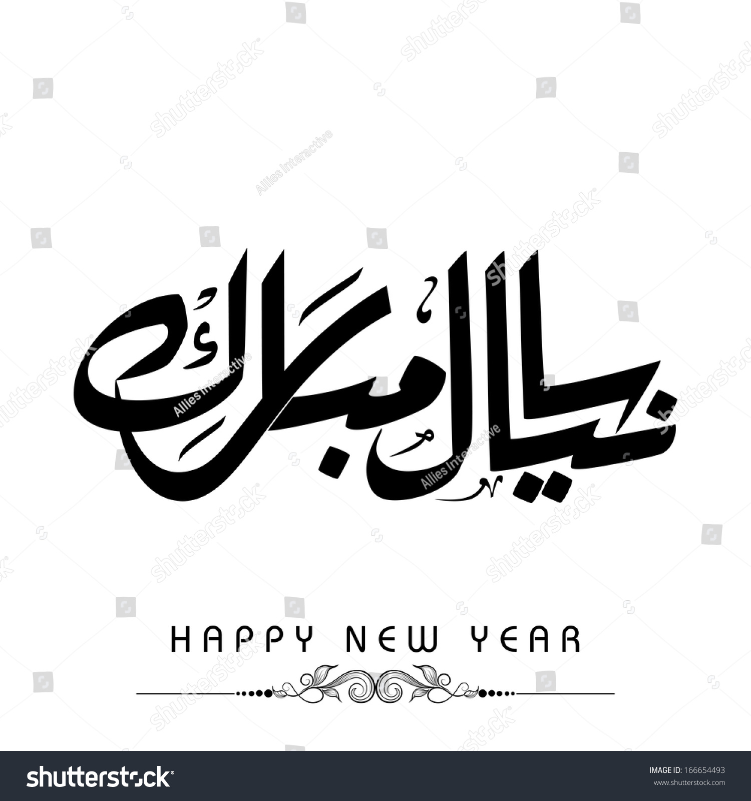 urdu calligraphy of text happy new year on abstract background