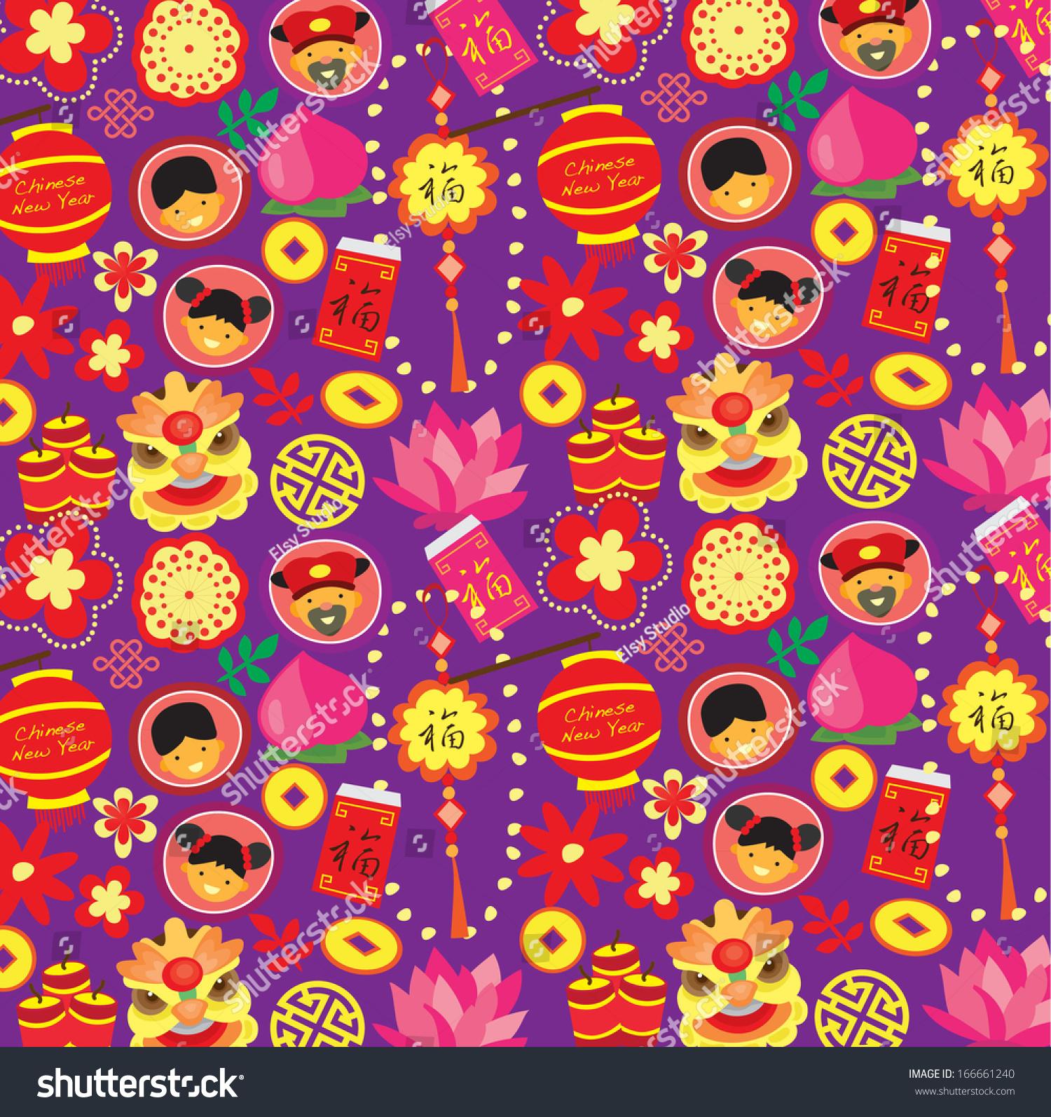 Chinese New Year Cartoon Wallpaper Stock Vector 166661240