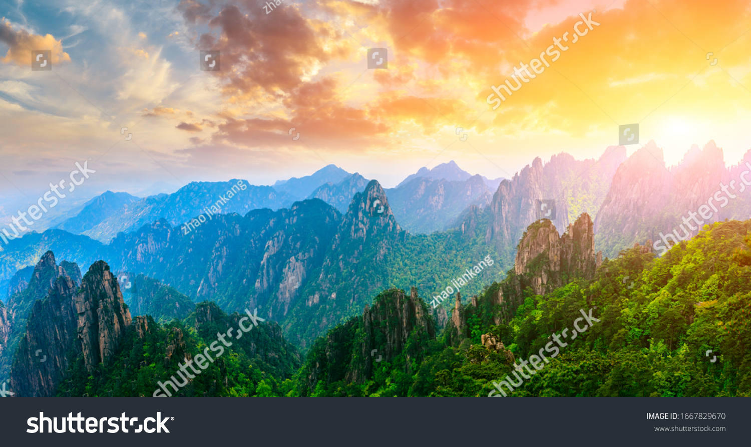 Beautiful Huangshan mountains landscape at sunrise in China. #1667829670