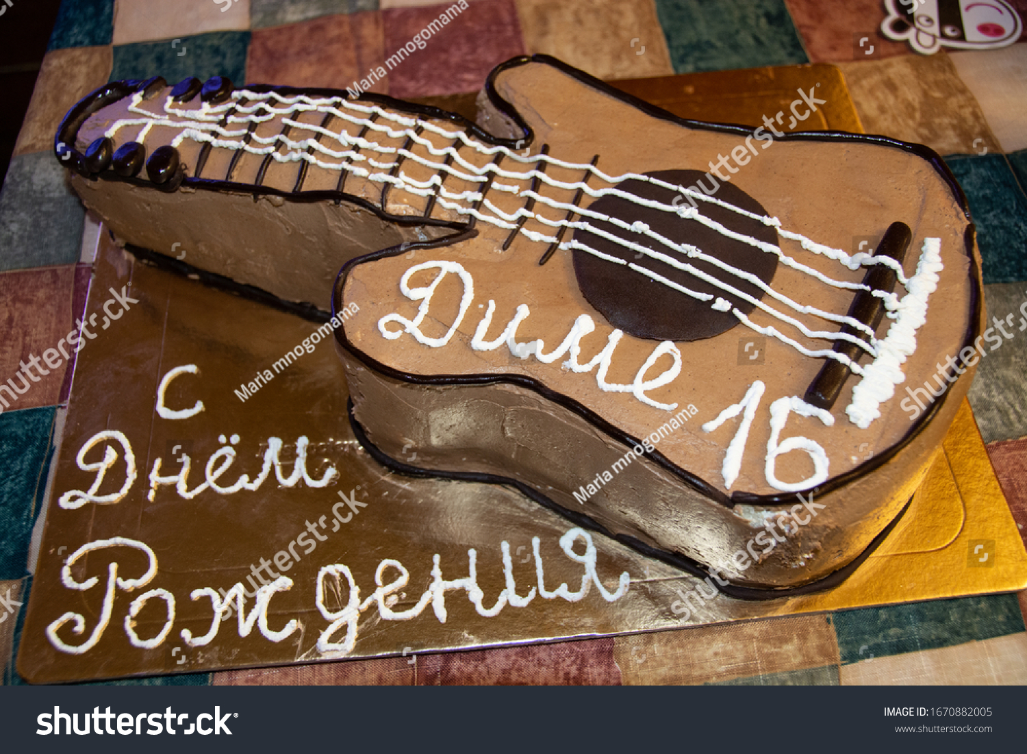 Pleasant Birthday Cake Guitar Stock Photos Images Photography Shutterstock Funny Birthday Cards Online Alyptdamsfinfo