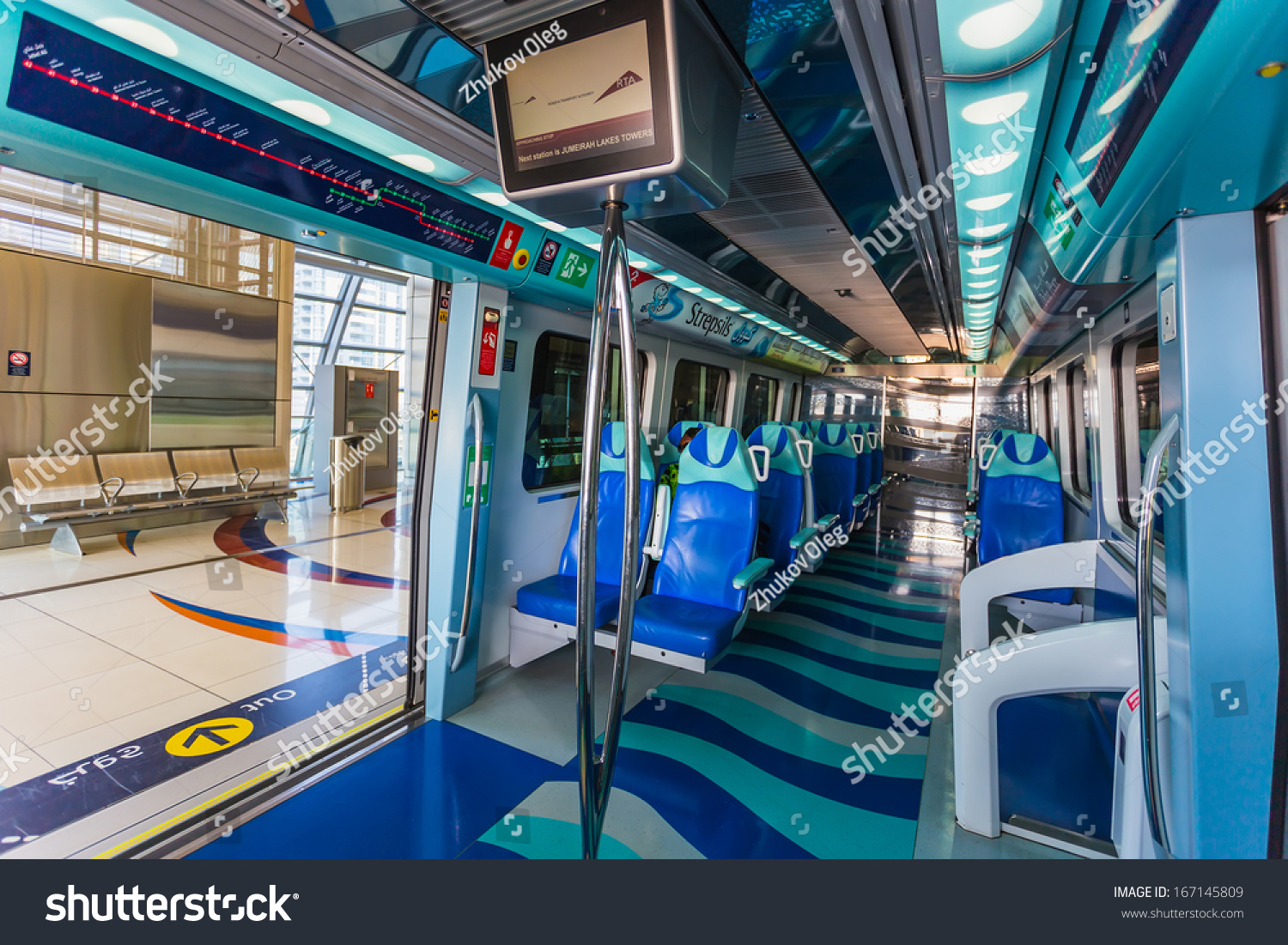 Dubai Uae November 2 Dubai Metro Stock Photo (Edit Now