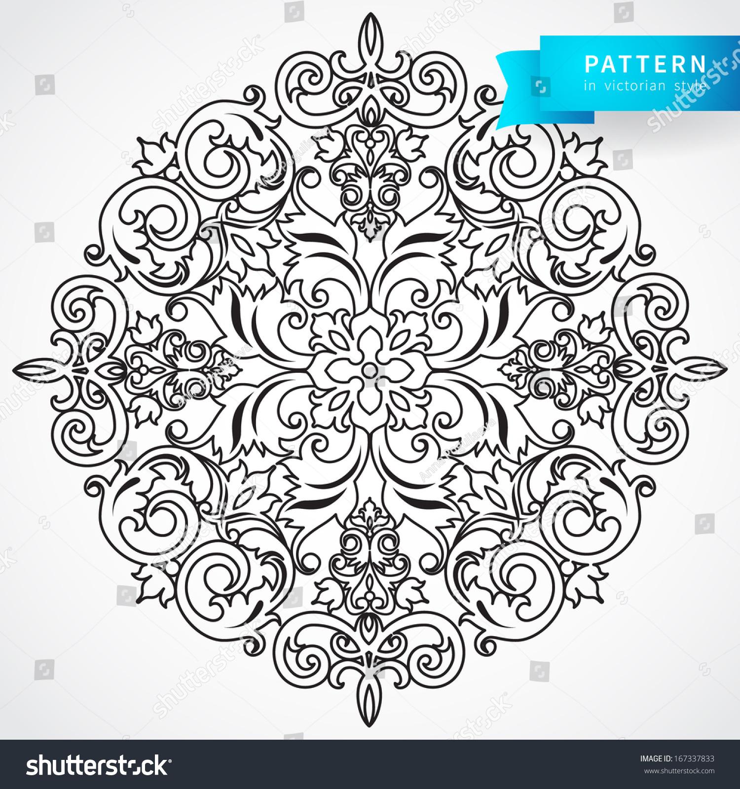 Vector baroque ornament victorian style ornate stock for Baroque design clothes