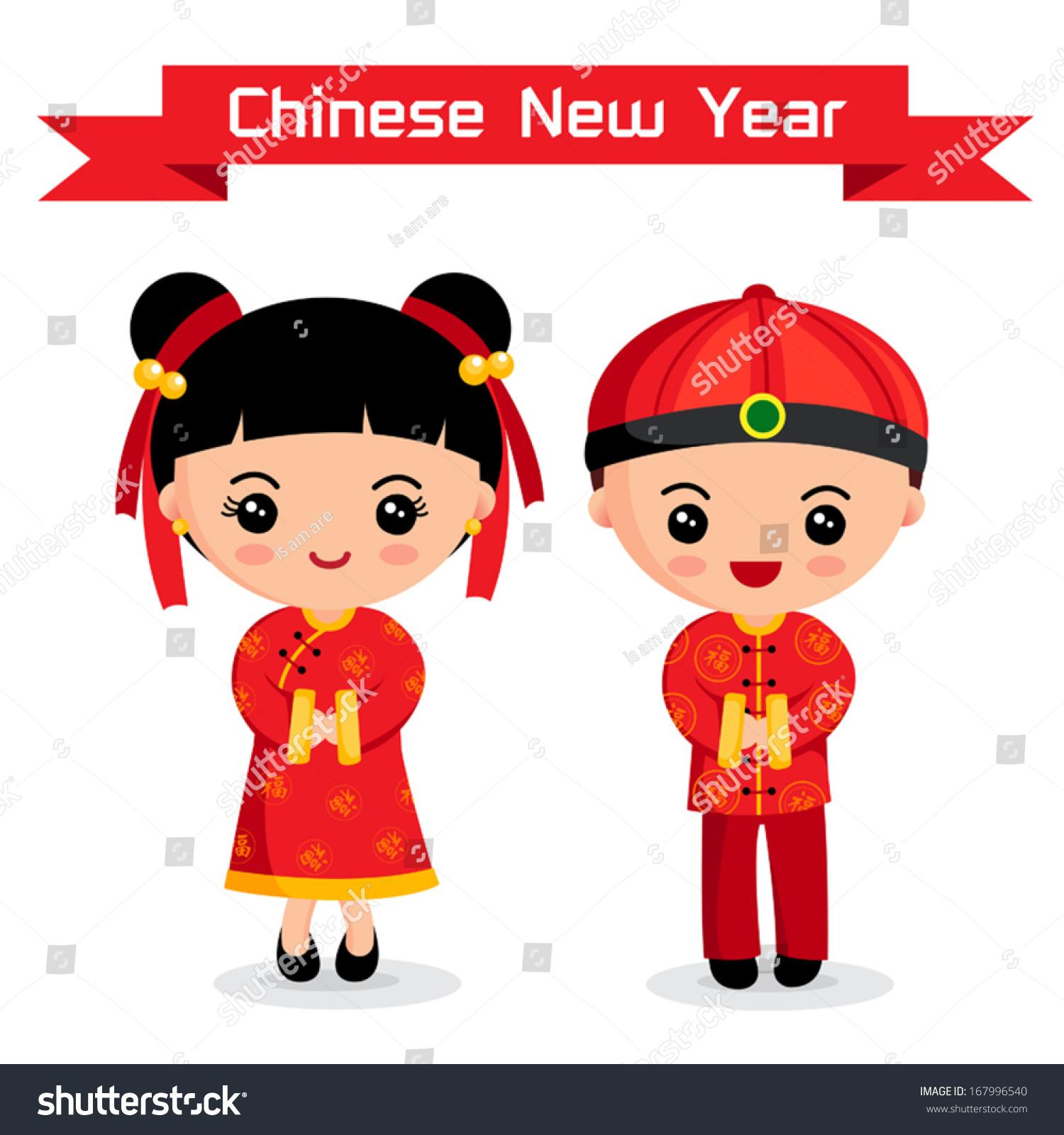 Royalty-free Cartoon of Chinese Boy & Girl, Chinese… #167996540 ...