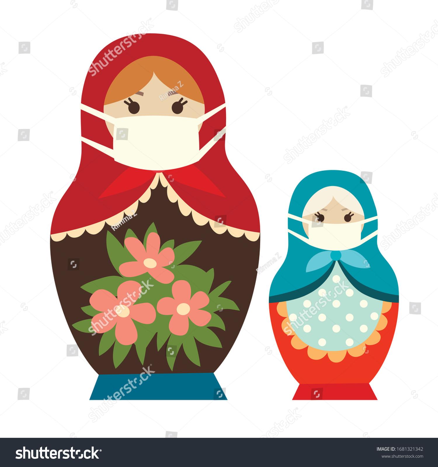 Babushka (matryoshka), Traditional Russian Wooden Nesting Doll.. Royalty  Free Cliparts, Vectors, And Stock Illustration. Image 87434654.