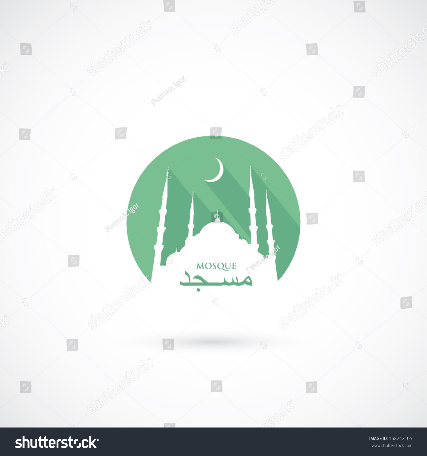 Mosque symbol image contains arabic word stock vector 168242105 mosque symbol image contains arabic word meaning mosque vector illustration buycottarizona Image collections