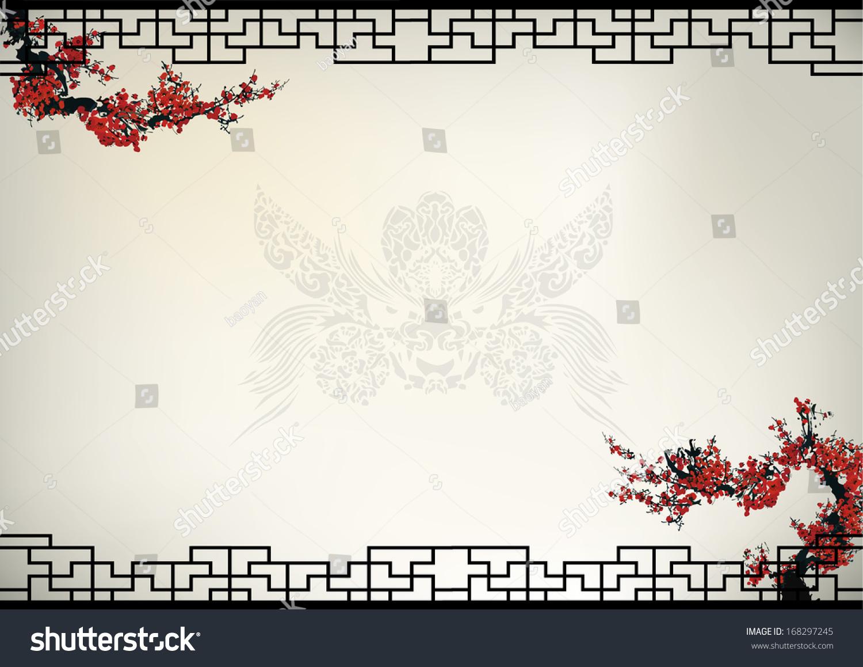 Chinese Background Sto...