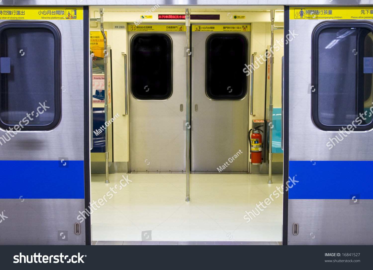 Subway carriage empty with doors open in china stock photo 16841527 shutterstock - Carrage metro ...