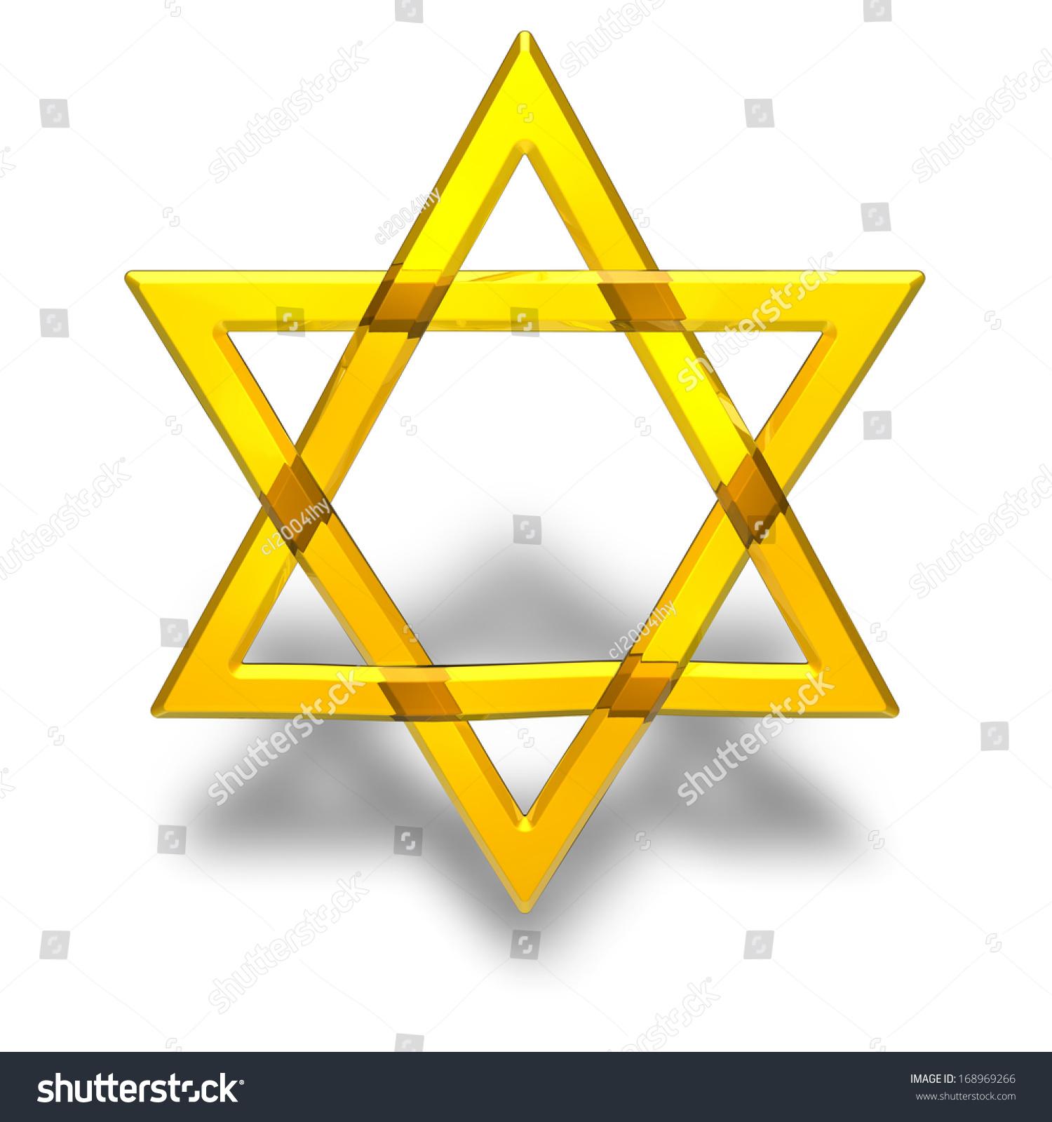 Judaism Religious Symbol Star David Stock Illustration 168969266