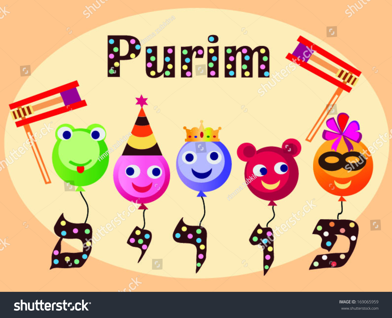 Funny balloon faces - Happy Purim Purim Carnival Balloons Funny Faces