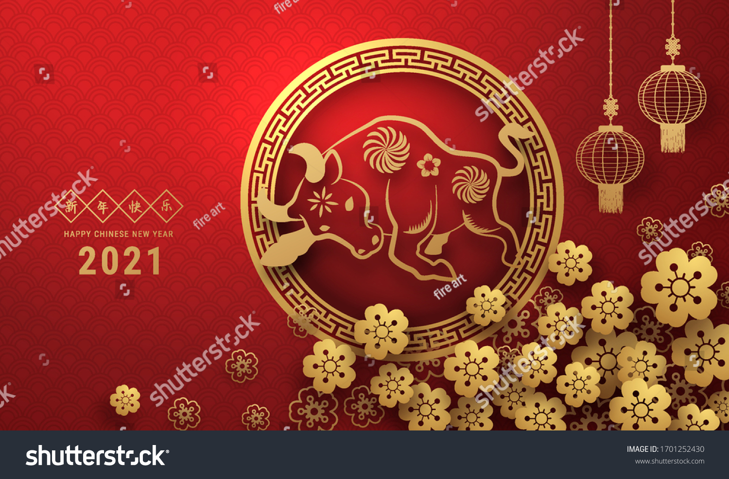 2021 Chinese New Year Greeting Card Stock Vector Royalty Free 1701252430