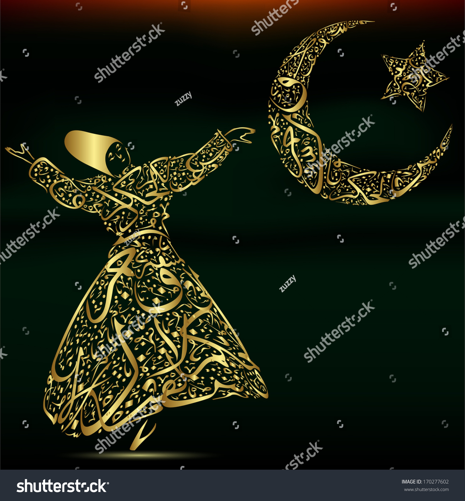 Calligraphy Dervish Moon And Star Stock Vector