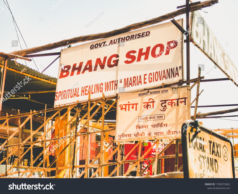 stock-photo-jaisalmer-rajasthan-india-oc