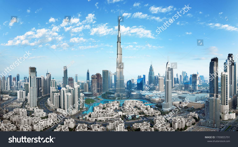 Dubai - amazing city center skyline with luxury skyscrapers, United Arab Emirates #1709855791