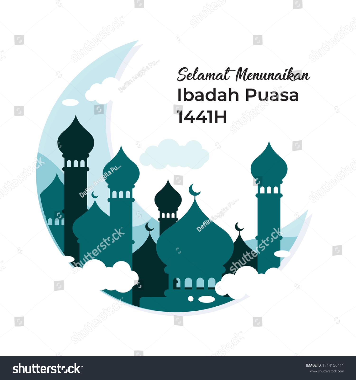 Ramadan Kareem Eid Mubarak Background Vector Stock Vector Royalty Free 1714156411
