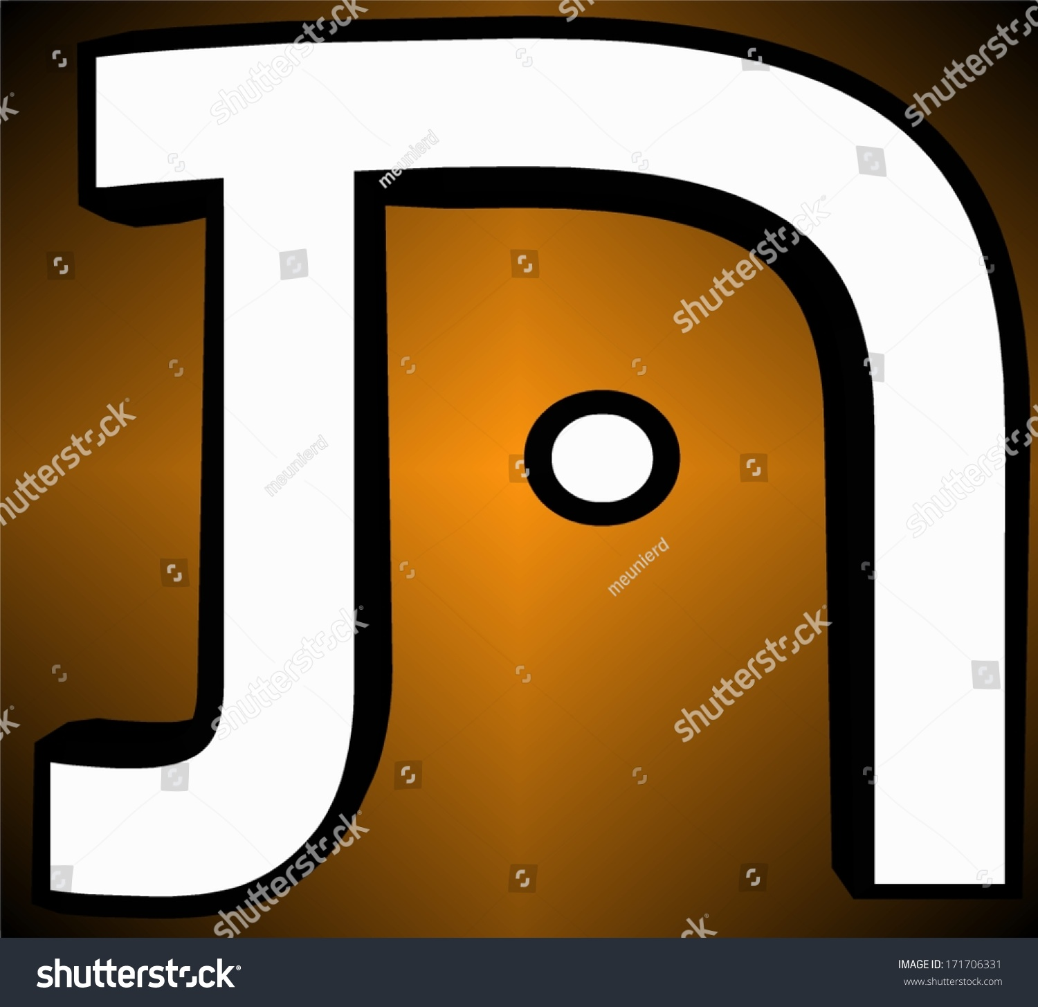 Tof Yiddish Orthography Writing System Script Stock Illustration ...