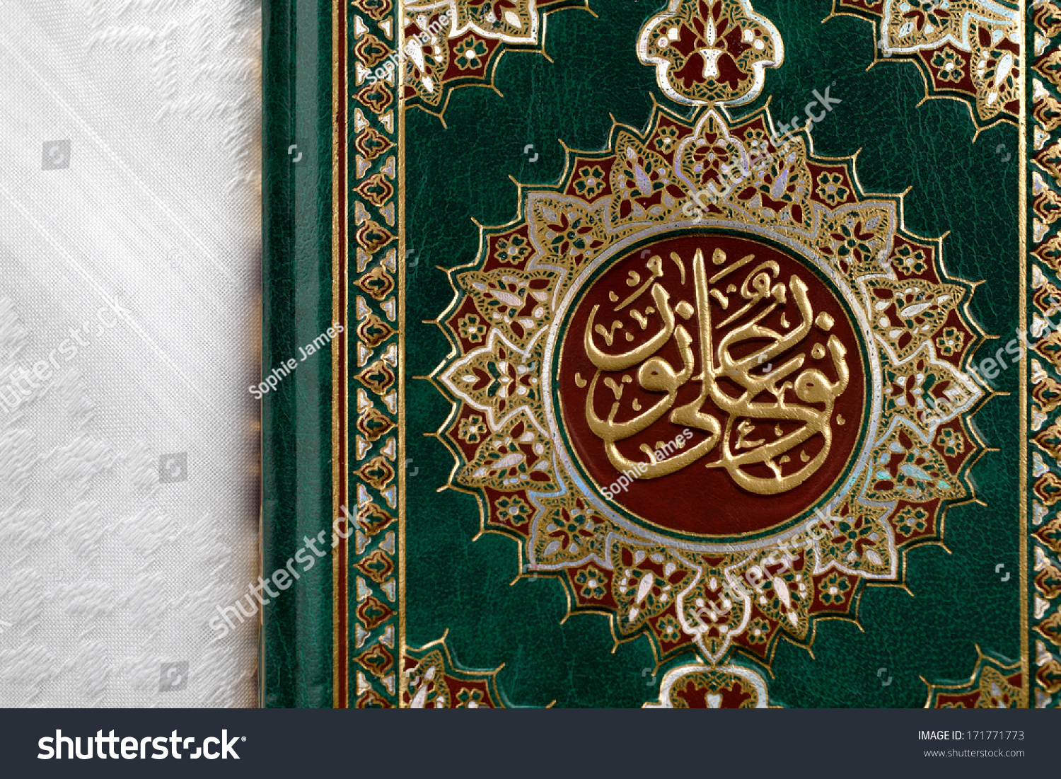Quran Literally Meaning Recitation Central Religious Stock Photo