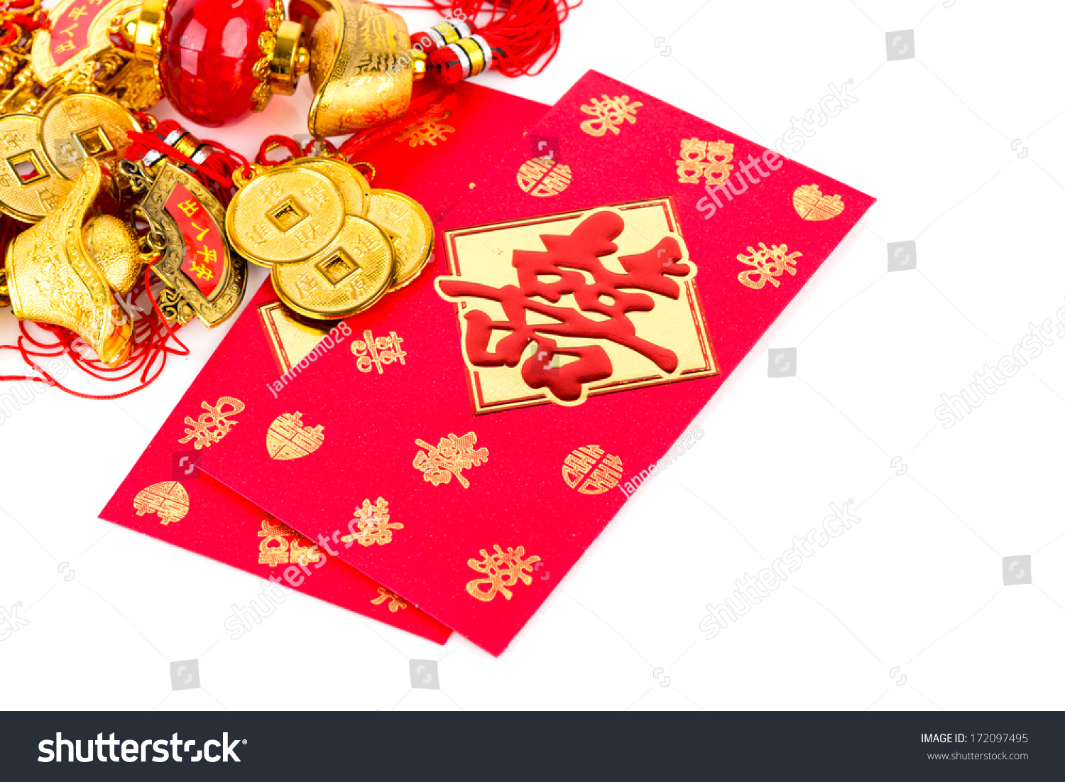 Chinese New Year Decoration Red Packet Stock Photo ...