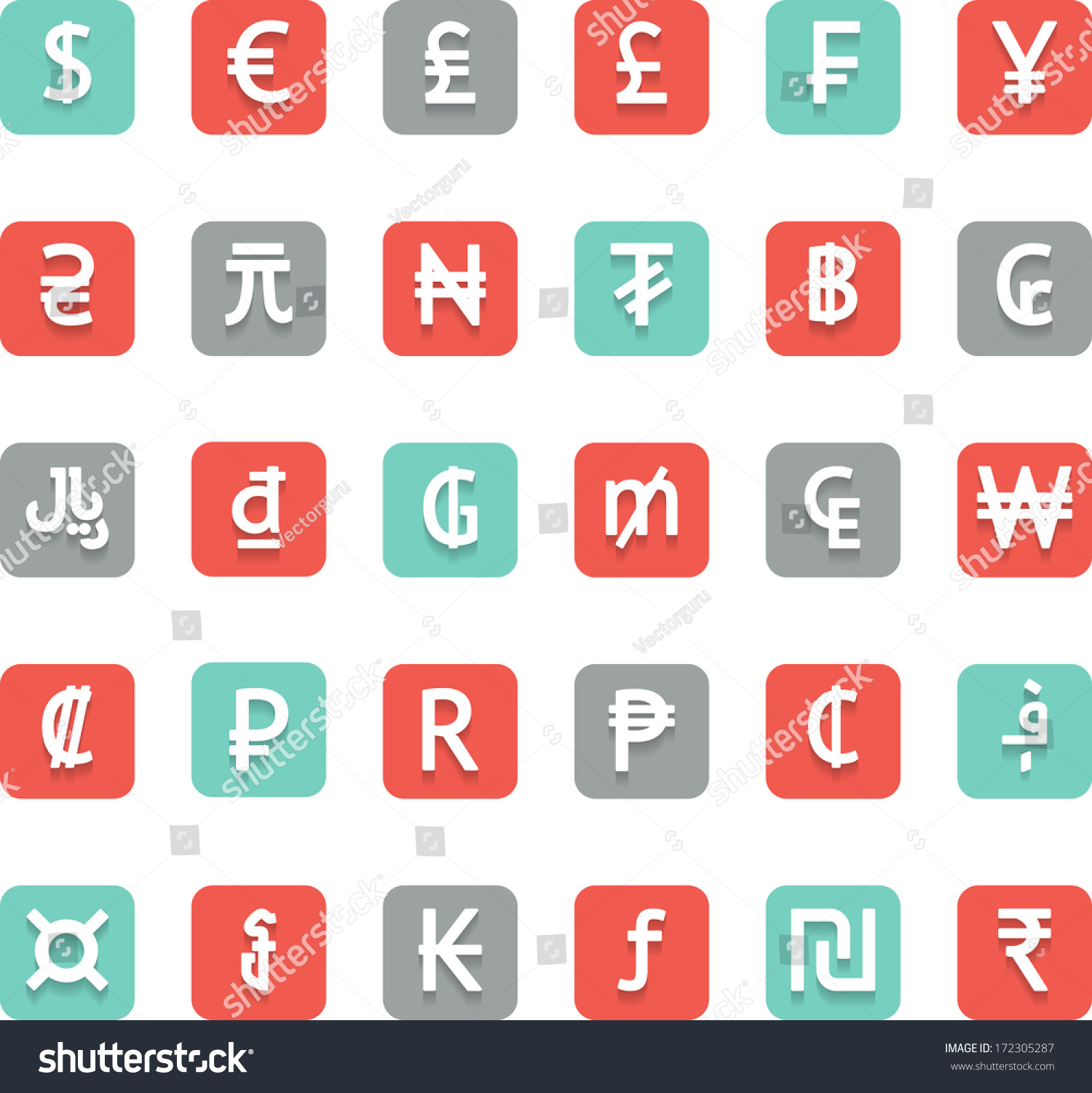 Vector Currency Symbols World Money Icons Stock Vector Royalty Free