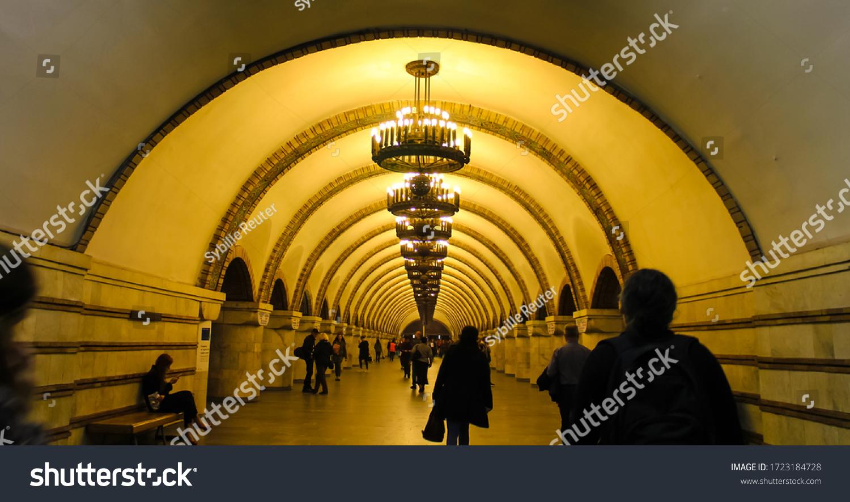 stock-photo-kiev-ukraine-october-zoloti-