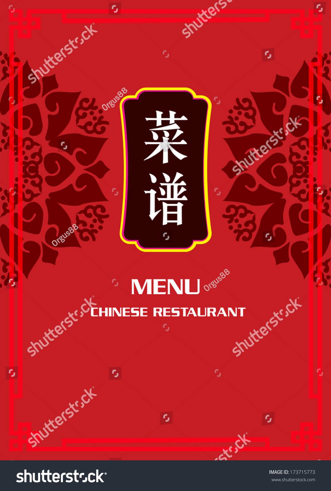 chinese restaurant menu design chinese food stock vector (royalty