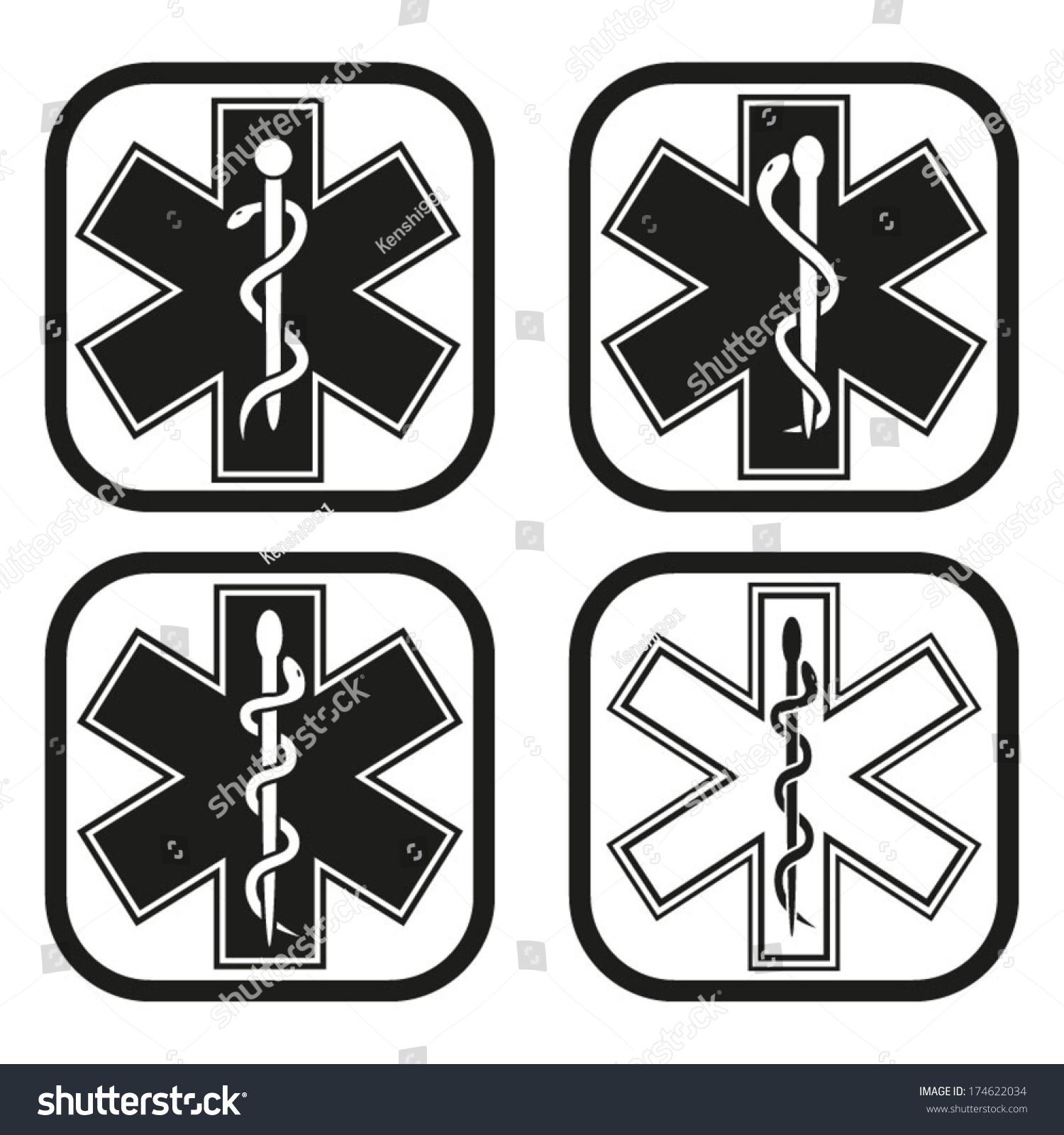 Medical Emergency Symbol Four Variations Stock Vector 174622034