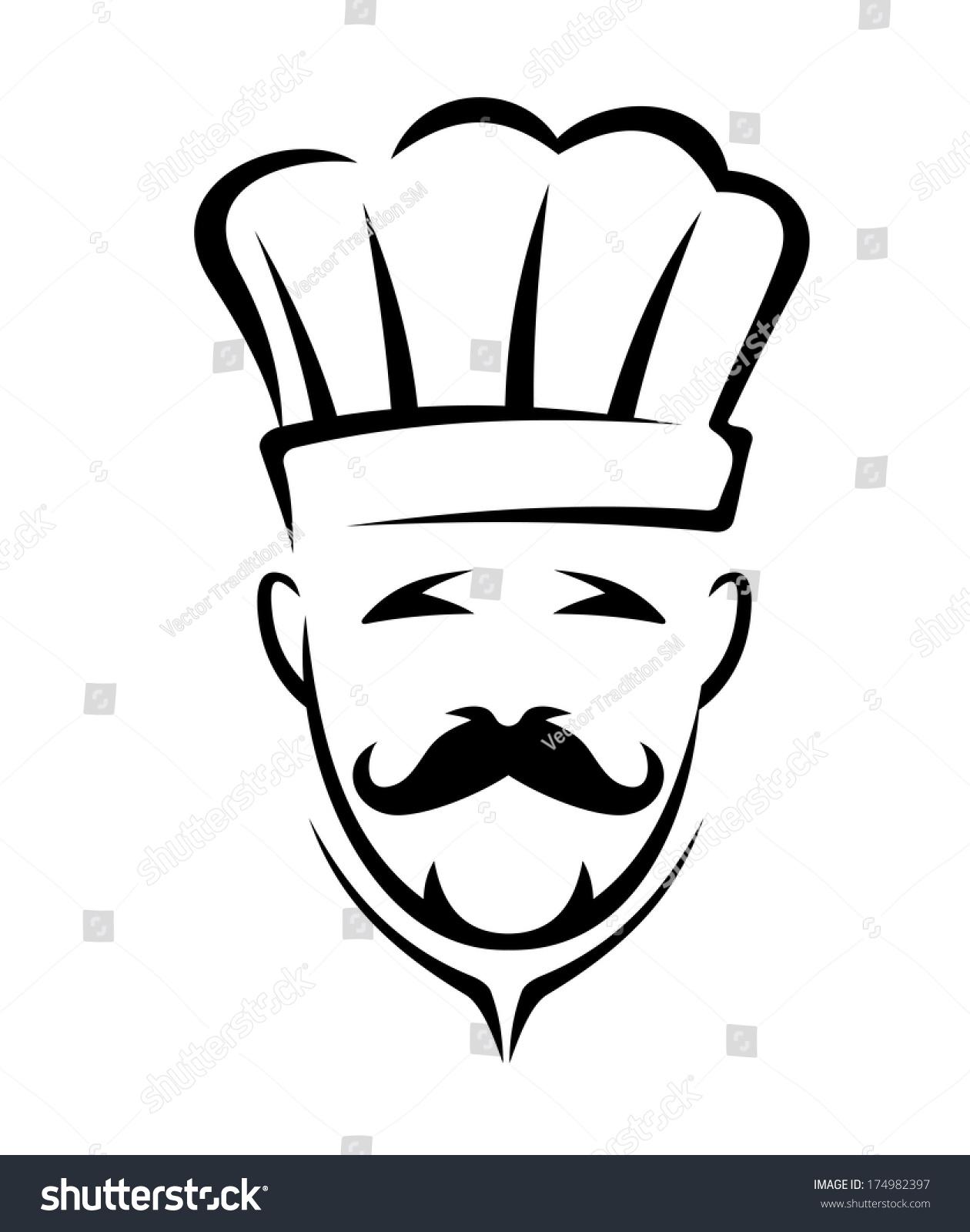 Stylized Black White Icon Chef Logo Stock Vector 174982397 ...