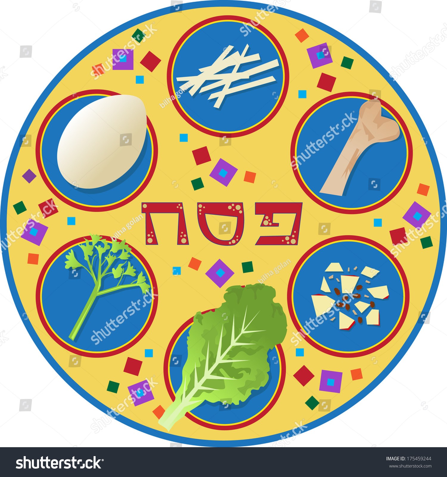 Passover Plate Passover Plate Symbols Word Stock Vector Royalty