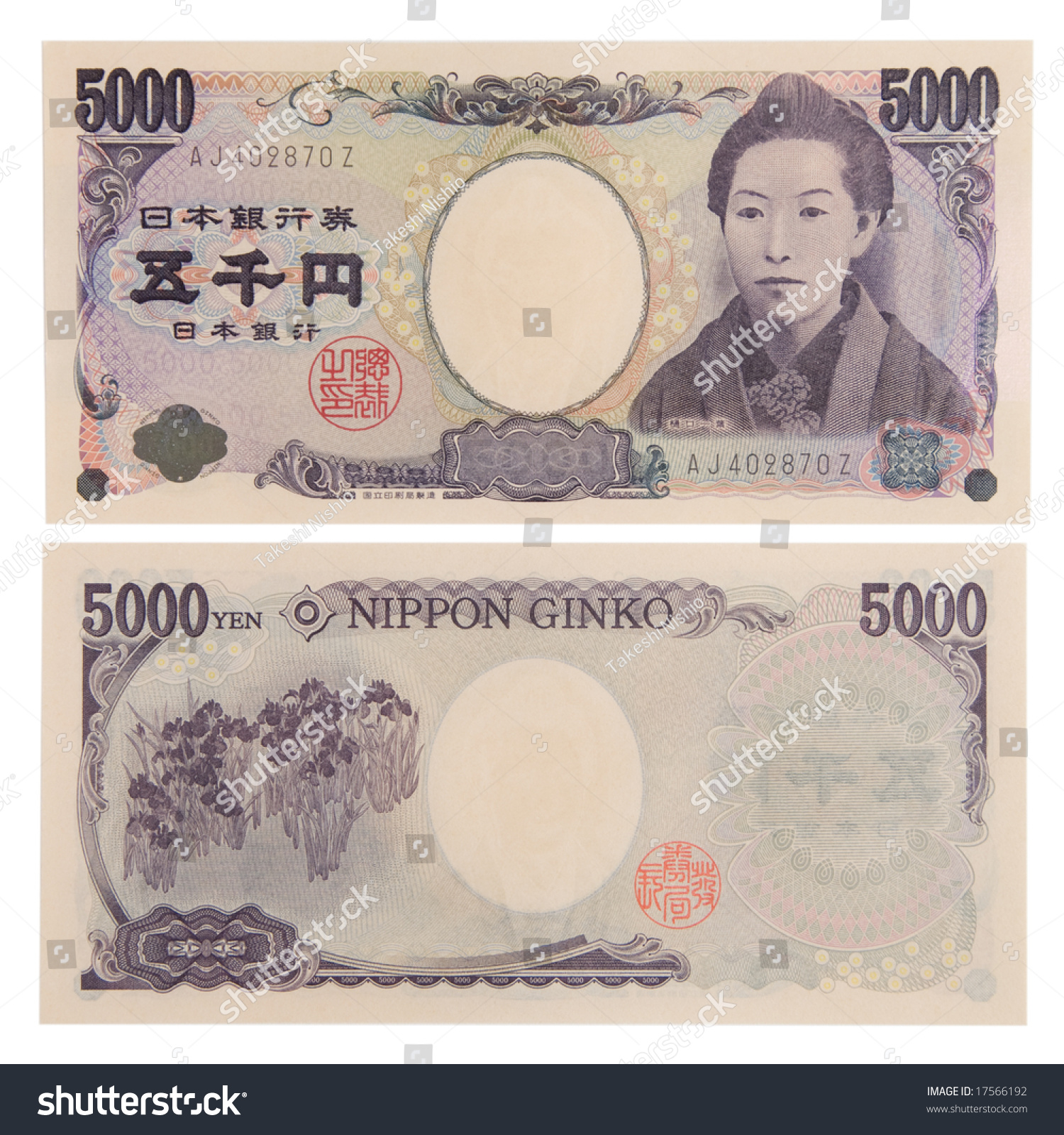 Face and back of the japanese yen five thousand yen