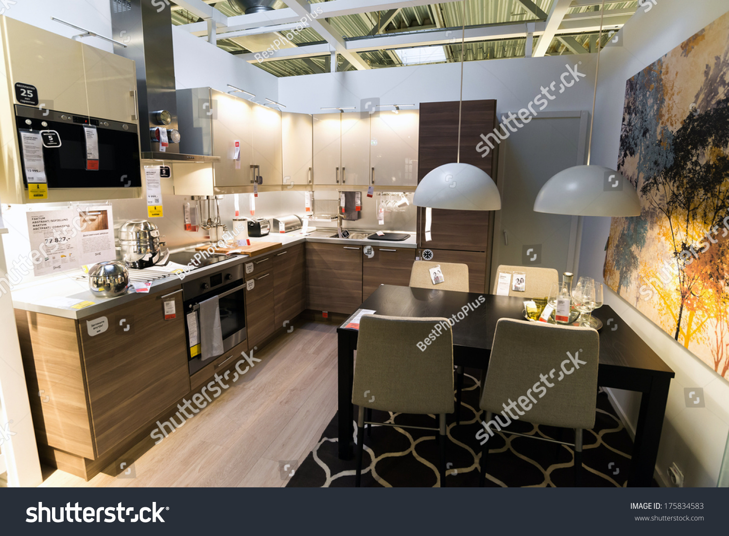 Moscow February 07interior Furniture Store Ikea Stock Photo 175834583 Shutterstock